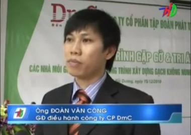[DmCline News] Gạch không nung - Xu thế tất yếu trong xây dựng